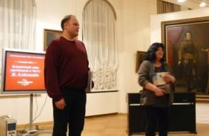 Впервые в Смоленске отметили Всемирный день афоризмов