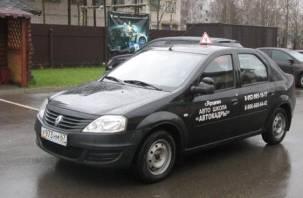 В Ярцеве вновь можно сдавать практический экзамен по вождению