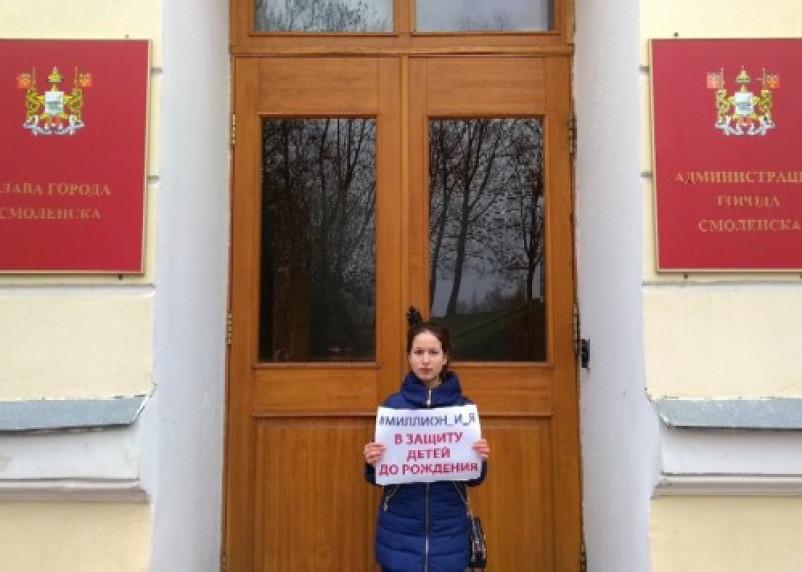 Смолянки против абортов: Владимиру Путину отправили миллион подписей