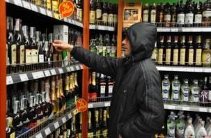 Пьяным смолянам могут перестать продавать алкоголь