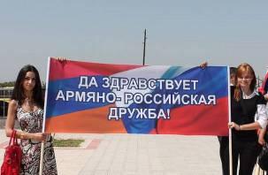 В Смоленске споют и станцуют в честь дружбы между русскими и армянами