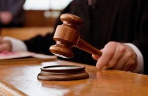 «Виновны»: смоленские гаишники выслушали окончательный приговор