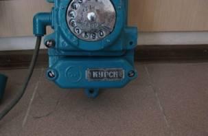 Смолянин продает раритетный аппарат с подводной лодки «Курск»