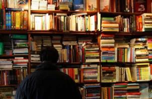 В Смоленске воры обчистили библиотеку