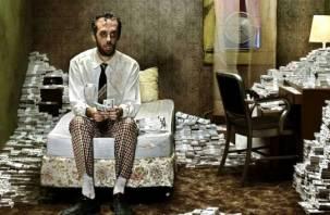 Смоленский бизнесмен стал миллионером со знаком «минус»
