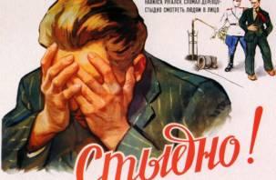 В Смоленской области создали благоприятный алкоголический климат