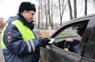 В каких районах Смоленщины ГИБДД устроит «облаву» на водителей