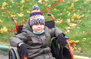 Пятилетнему смоленскому мальчику срочно требуется помощь