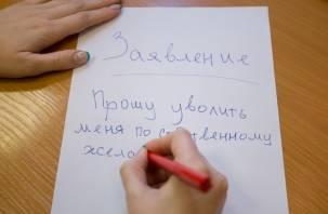 Увольнение оскандалившейся смоленской учительницы: новые подробности
