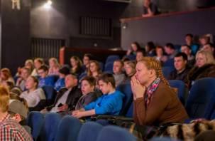 Смолян приглашают на «Дни научного кино»
