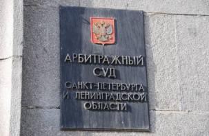 Смоленский юрист выиграл громкое дело в Санкт-Петербурге