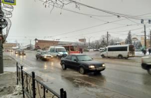 Смоленских автомобилистов предупреждают об опасности на дорогах