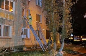 Врачам не удалось спасти смолянку, пострадавшую при пожаре в общежитии