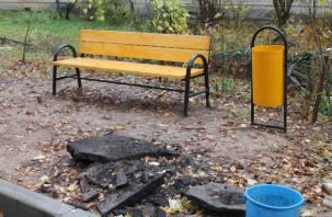 Деньги на ремонт дворов в Смоленске потрачены впустую?