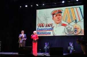 100 лет советской милиции. Смоленские полицейские отметили свой праздник