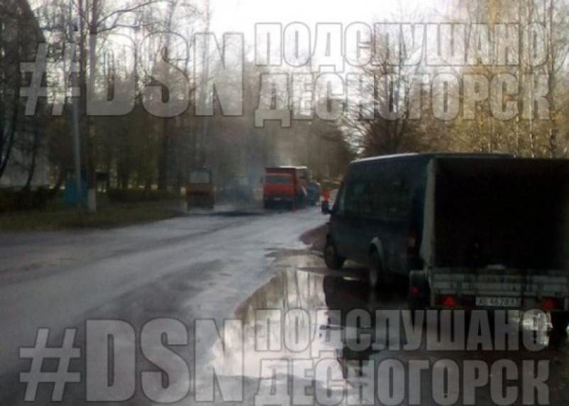 В Десногорске проходит спецоперация  «Закатай асфальтом лужу в яме»