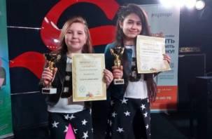 Смоленский детский дуэт – среди победителей международного музыкального конкурса
