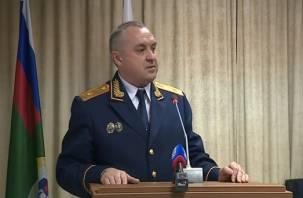 Бывший руководитель смоленских следователей признался в сотрудничестве с магами