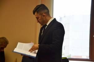 «Клевета и ложь»: смоленский помощник прокурора прокомментировал приговор суда