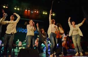 В Смоленске прозвучали рок-хиты в исполнении симфонического оркестра