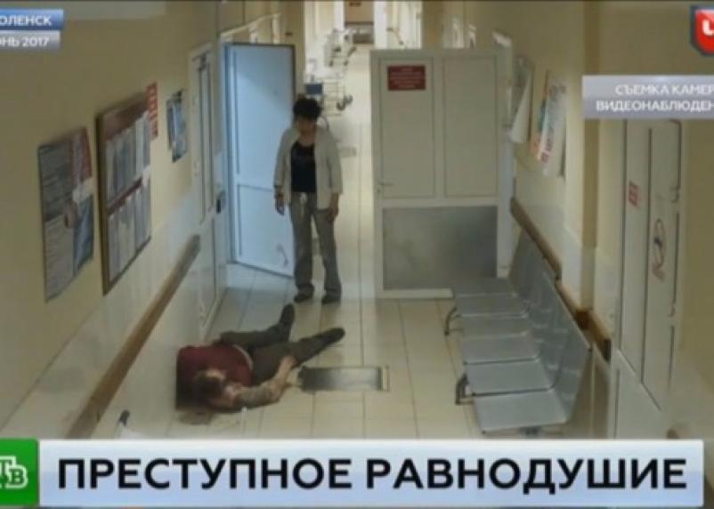 Мучения умирающегосмолянина в «Красном кресте» показали на федеральном телеканале