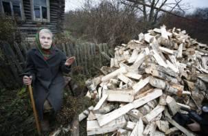 Смолян просят помочь в сборе дров для одиноких пенсионеров