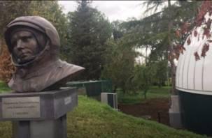 В Неаполе открыли планетарий имени смоленского космонавта Юрия Гагарина