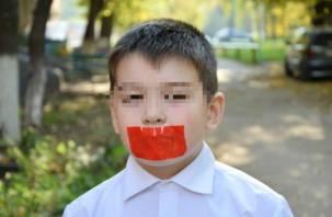 Смоленские следователи проверят школу, в которой ученику заклеили рот скотчем