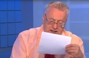 Жириновскому сделали «шпору» про успехи губернатора от ЛДПР