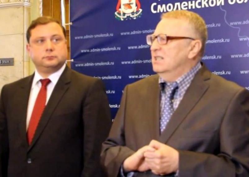 Смоленского губернатора спасает только Жириновский
