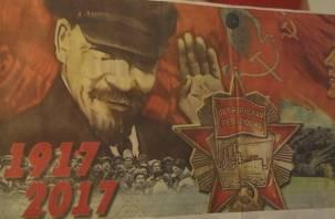 В Смоленске отметят 100-летие Октябрьской революции