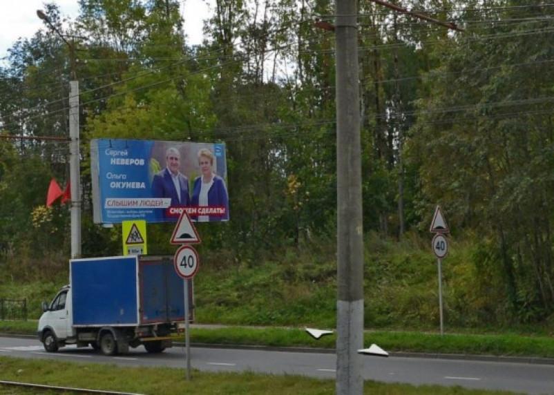 В Смоленске Соловьиную рощу распродают на сайте объявлений