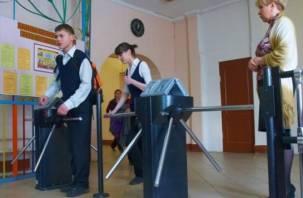 В смоленских школах появятся рамки металлодетектора