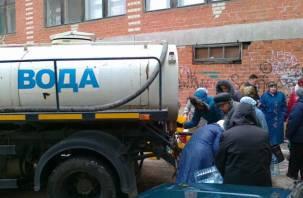 В Заднепровском районе Смоленска тысячи горожан останутся без воды
