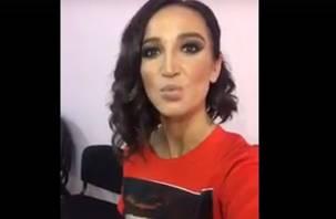 Ольга Бузова сняла на видео воздушный поцелуй для смолян
