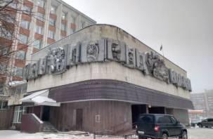 Смоленскому экс-сенатору Анатолию Мишневу избрали меру пресечения