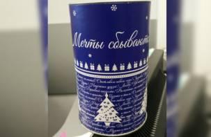 «Мечты сбываются»: в Десногорске детям подарили новогодние пустые банки