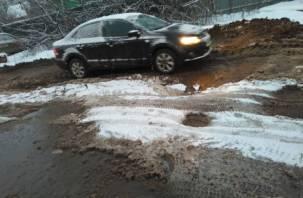 В Смоленске под носом «СпецАвто» дорога превратилась в траншеи