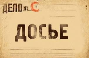 Смоленские следователи изучают «черное досье» на «Красный крест»