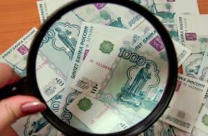 Каждый пятый смолянин получает зарплату меньше 10 тысяч рублей в месяц