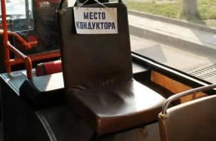 Кондуктор в Рославле швырнула в пассажирку мелочь