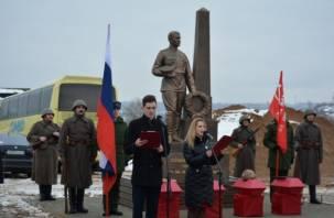 Под Смоленском открыт памятник «Неизвестному солдату»