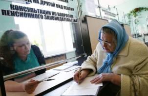 Смоленским неработающим пенсионерам доплатят