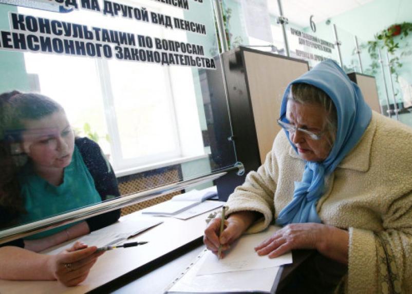 Россия начнет экспортироватьпенсии за границу
