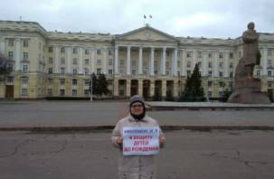 «За жизнь»: смолянки достучались до Путина