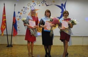 В Смоленске завершился конкурс «Преподаватель года-2017»