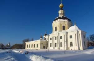 На Смоленщине отметили 145-летие внучки Александра Пушкина