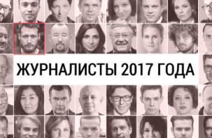 Военный корреспондент из Смоленска выдвинут на звание «Журналист года»