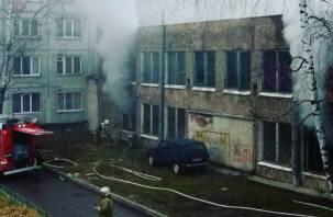 В бывшем здании Смоленского камерного театра произошел очередной пожар
