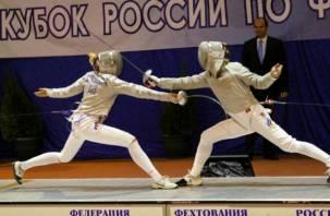 Фехтовальщики из Смоленска отлично выступили на Кубке России